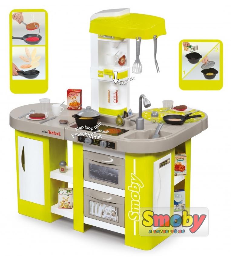 Кухня Smoby Tefal Cuisine Studio XL. Купить Кухню Smoby Tefal ...